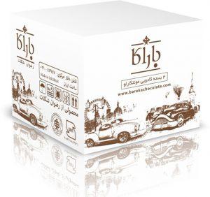 کلیشه بستهبندی شکلات